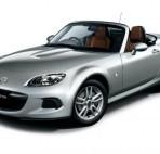 Nissan mx 5 a vendre repair montreal