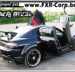 Nissan rx8 a vendre repair montreal