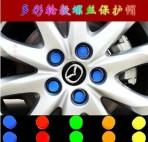 pneus Nissan 5 repair montreal